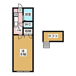 ホワイトキャッスル南小泉11番館[1階]の間取り