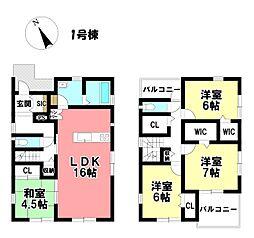 猿投駅 3,590万円