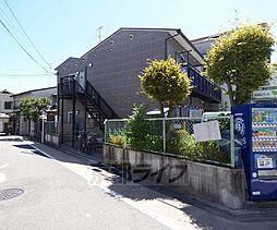 京都府京都市北区紫野東船岡町の賃貸アパートの外観