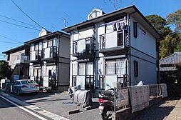 千葉県鎌ケ谷市中佐津間1丁目の賃貸アパートの外観