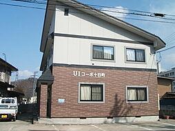 あやめ公園駅 4.6万円