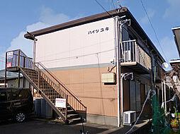 ハイツユキ[201号室]の外観