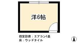 茶山駅 2.9万円