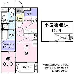 サンルーラルA・B[2階]の間取り