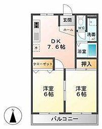 メゾン若松第一[4階]の間取り