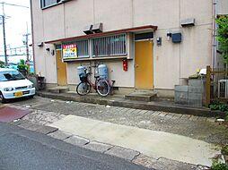 楠本アパート[higashi号室]の外観