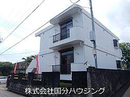 隼人駅 2.3万円