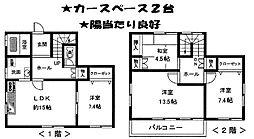 神戸市垂水区神和台2丁目