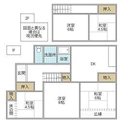 羽鳥駅 5.0万円