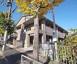 京都府京都市西京区樫原硲町の賃貸マンションの外観