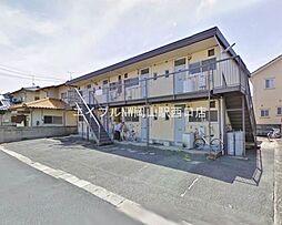 岡山県岡山市中区藤崎の賃貸アパートの外観