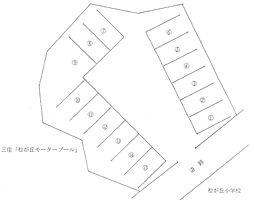 三田駅 0.7万円