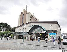 目白駅(現地まで480m)