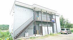 下士幌小学校 3.3万円