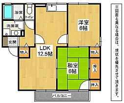 福岡県北九州市小倉南区下貫1丁目の賃貸アパートの間取り