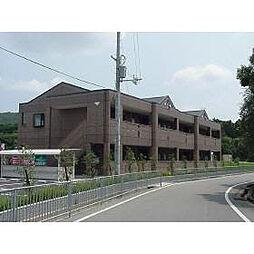 兵庫県たつの市揖西町土師2丁目の賃貸アパートの外観