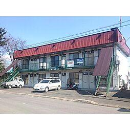 北見駅 1.8万円