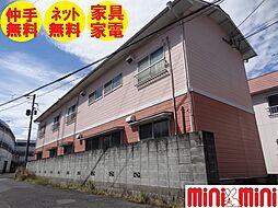 エタニティS本庄(家具家電付)[C306号室]の外観