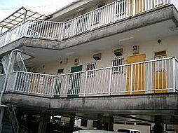 高知県高知市幸町の賃貸マンションの外観