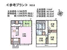 8号地 建物プラン例(間取図) 調布市小島町3丁目