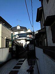 東大和市駅 2.7万円