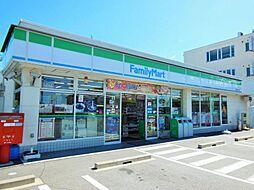 ファミリーマート半田青山店 350m 徒歩5分