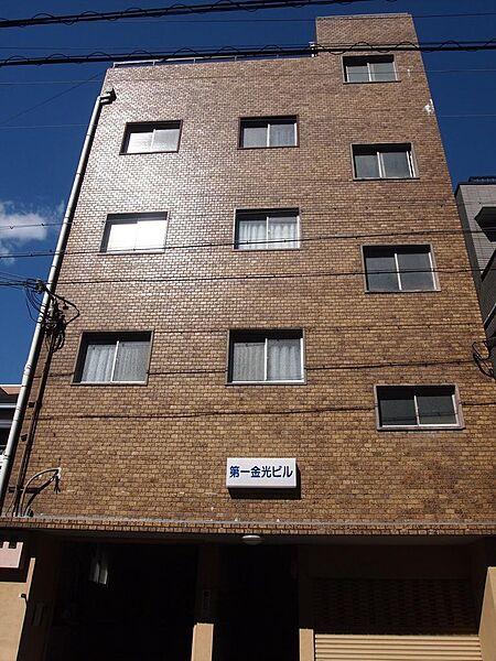 第一金光ビル[4階]の外観