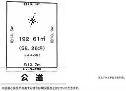 平塚市平塚3丁目