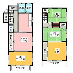 岡崎駅 7.2万円