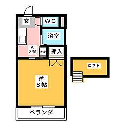 コンフォート響[3階]の間取り