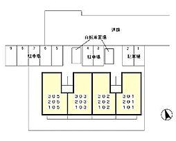 KS・アトレア[305号室]の外観