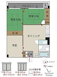 福岡高宮マンション[342号室]の間取り