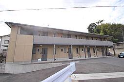 広島県広島市安佐南区山本5丁目の賃貸アパートの外観