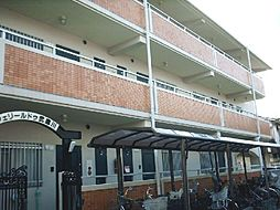 シェリール・ドゥ武庫川[3階]の外観