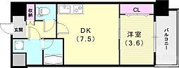 スプランディッド王子公園 2階1LDKの間取り