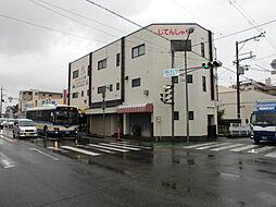 [テラスハウス] 兵庫県尼崎市武庫町1丁目 の賃貸【/】の外観
