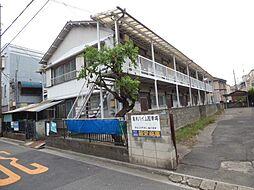 福田コーポ[2階]の外観