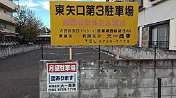 蓮沼駅 2.3万円