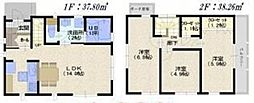 薬園台駅 1,980万円