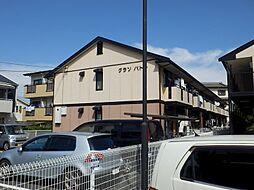 滋賀県大津市一里山3丁目の賃貸アパートの外観