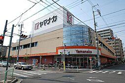 ヤマナカ松原店まで386m