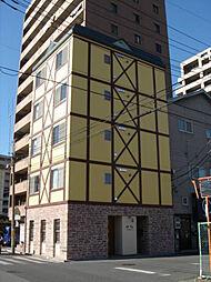 デンステージ[4階]の外観