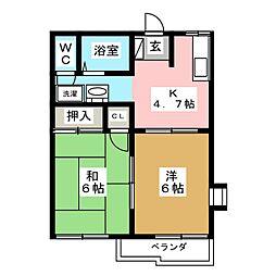 シャロームA[2階]の間取り