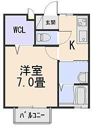 ハーモニア[2階]の間取り