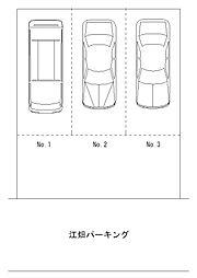 八街駅 0.3万円