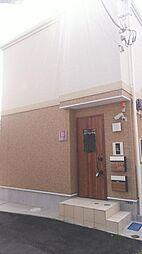 【敷金礼金0円!】京浜東北・根岸線 王子駅 徒歩13分