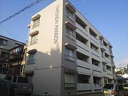 多聞台マンション[2階]の外観