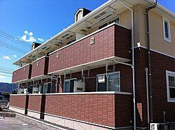 広島県府中市中須町の賃貸アパートの外観