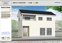 今井駅 2,580万円