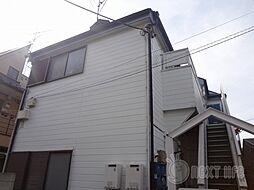 東林間駅 3.1万円